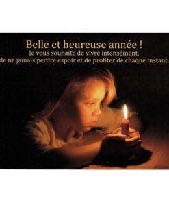 """Carte de Voeux citation """"Belle et heureuse année! Je vous souhaite de..."""" - 12x17 cm"""